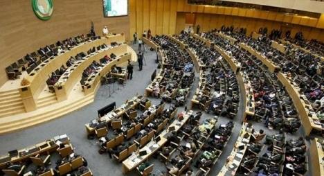 انتخاب المغرب لرئاسة اللجنة الفنية الخاصة بالتجارة والصناعة في الاتحاد الإفريقي