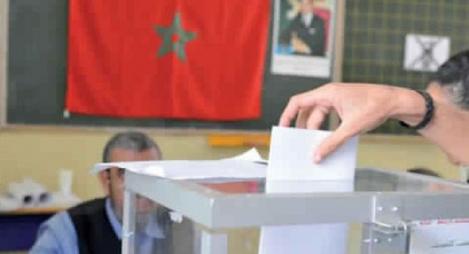 العدالة والتنمية بصفرو يخوض انتخابات المجلس الإقليمي