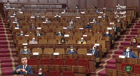 """نواب العدالة والتنمية يطالبون وزير الصحة بتعجيل صرف منحة """"كورونا"""" للأطباء"""