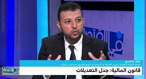 الناصري يحصر الحالتين اللتين يمكن خلالهما تعديل قانون المالية
