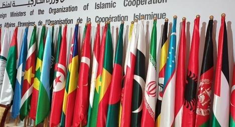 """""""المغرب.. تجديد وعمل"""".. شعار المملكة لتخليد الذكرى الخمسين لإنشاء """"التعاون الإسلامي"""""""