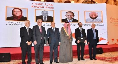 """مفكر مغربي يفوز ب """"جائزة الكويت"""" الرفيعة في مجال العلوم الاجتماعية والاقتصادية"""