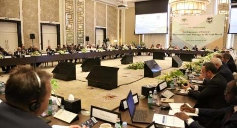 الجواهري: قطاع التكنولوجيا المالية بالمغرب ينطوي على فرص جد هامة