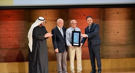 البروفيسوررشيد اليزمي يحصل بباريس على جائزة المستثمر العربي