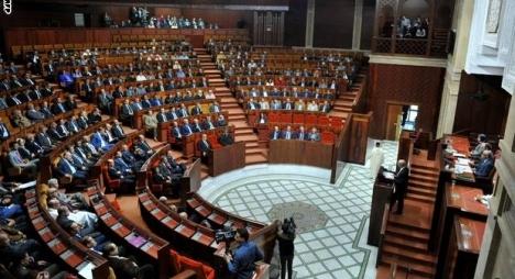 العمراني يؤكد دعم مجلس النواب لرابطة برلمانيون لأجل القدس