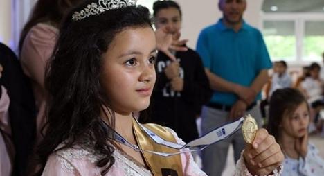 طفلة مغربية تفوز بتحدي القراءة بألمانيا