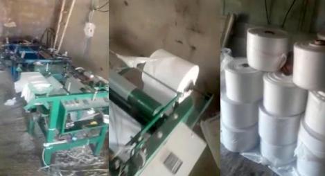 الجمارك تحجز كمية كبيرة من الأكياس البلاستيكية المحظورة