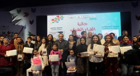 الدار البيضاء.. تتويج الفائزين بالجائزة الوطنية للقراءة في دورتها السادسة
