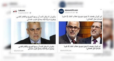 """""""فيسبوكيون"""" يستهجنون تحريف منابر إعلامية لكلام ابن كيران"""