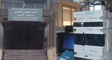 للمرة الثالثة..المختبر الوطني لمراقبة الأدوية يحصل على شهادة الجودة العالمية