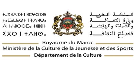 وزارة الثقافة تصدر دليل استئناف الأنشطة الثقافية