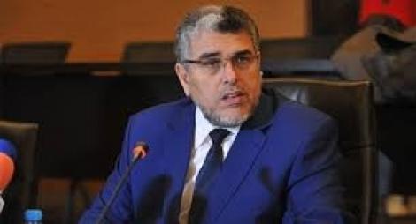 توضيح وزارة الدولة المكلفة بحقوق الإنسان