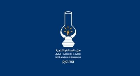 """""""مصباح"""" سيدي قاسم يدعو لإجراء بحث مفصلفي حادثة سيارة جماعة سيدي عزوز"""