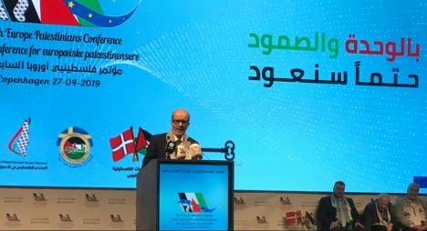 الأزمي من كوبنهاغن: القضية الفلسطينية قضية كل المغاربة