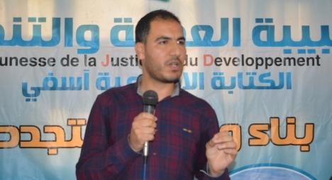 انتخاب أبوبكر لمغاري كاتبا إقليميا لشبيبة العدالة والتنمية بآسفي