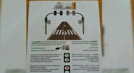 الرباط..جهاز جديد يسمح بتحكم الراجلين في أضواء المرور