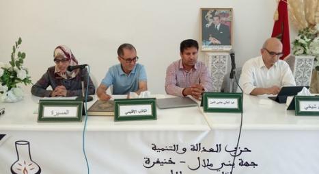 حامي الدين: هناك من يعمل على تبخيس العمل المؤسساتي وإفراغه من عمقه الديمقراطي