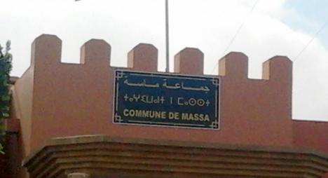 """""""إدارية مراكش"""" تبطل قرار عزل نواب رئیس جماعة ماسة عن حزب """"المصباح"""""""