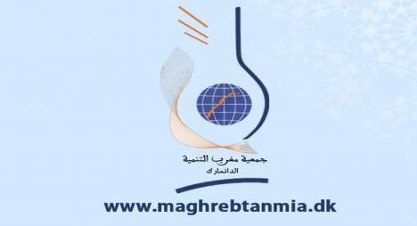 جمعية مغرب التنمية بالدانمارك تنظم جمعها العام السنوي