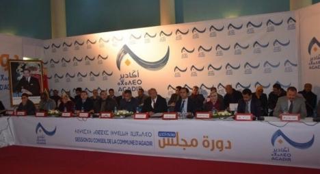 """مجلس أكادير يوضح بخصوص """"هبة عقارية"""" لفائدة شركة سياحية"""