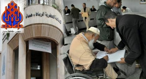 الرباط..مقاطعة حسان تحدث ولوجيات في ملحقاتها لذوي الاحتياجات الخاصة