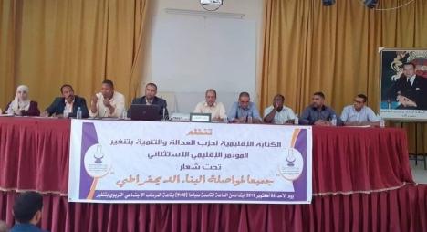 """انتخاب عبد الرحمان أودو كاتبا إقليميا لحزب """"المصباح"""" بتنغير"""