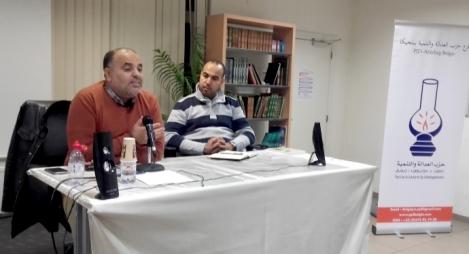 بروكسيل..التليدي يقارب عناصر نجاح حزب العدالة والتنمية