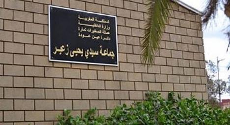 """بلطجية تعتدي على مستشار """"المصباح"""" بجماعة سيدي يحيى زعير"""