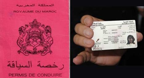 وزارة النقل: يمكن للمغاربة المقيمين بالخارج استبدال رخصهم في ظرف ثلاثة أشهر كأجل أقصى