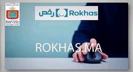 """طنجة.. إطلاق منصة رقمية """"ROKHAS.MA"""" لمعالجة الأنشطة ذات الطابع الاقتصادي"""