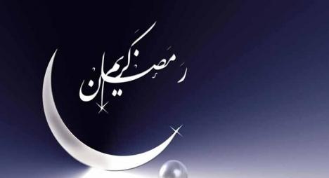 هذه قائمة الدول العربية التي أعلنت الخميس أول أيام شهر رمضان