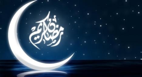 رسميا..غدا الخميس أول أيام شهر رمضان