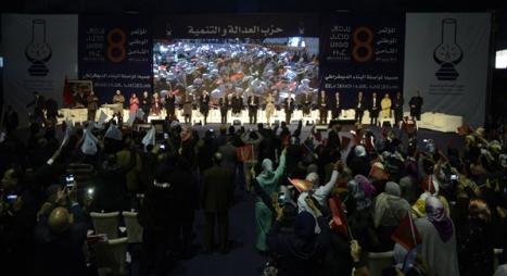 البيان الختامي للمؤتمر الوطني الثامن لحزب العدالة والتنمية