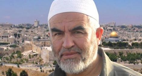 رائد صلاح يحذر من تخطيط الاحتلال لهدم المسجد الأقصى