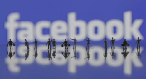 ميزة جديدة لعرض الوظائف الشاغرة عبر فيس بوك