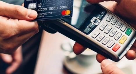 بنك المغرب: أزيد من 28 مليون حساب بنكي سنة 2019