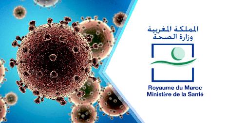 """""""كورونا"""".. تسجيل 27 إصابة و58 حالة شفاء في الـ24 الأخيرة بالمغرب"""