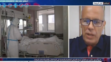 """""""كورونا"""".. البروفيسور عبد الفتاح يفسر مؤشرات الوضعية الوبائية بالمغرب"""