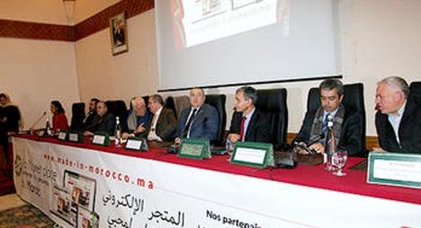 """""""وزارة التجارة"""" المغربية تطلق """"صنع في المغرب"""""""