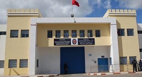 """عيد الأضحى.. السماح """"للسجناء"""" استثنائيا بزيارة ذويهم لهم والحصول على """"القفة"""""""