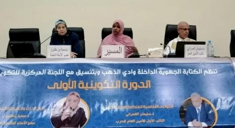 العمراني يكشف قواعد ممارسة الديمقراطية الداخلية بحزب العدالة والتنمية