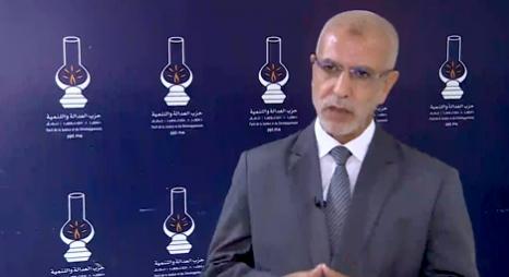 """العمراني: مذكرة """"المصباح"""" الانتخابية عرفت مسارا مؤسساتيا وحملت مقتضيات مهمة جدا(فيديو)"""