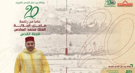 """""""وكالة بيت مال القدس"""" تصدر تقريرا يرصد جهود جلالة الملك على رأس لجنة القدس"""