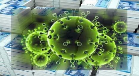 مساهمات إضافية في الصندوق الخاص بتدبير جائحة فيروس كورونا