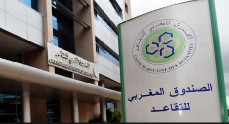 الصندوق المغربي للتقاعد يعلن انطلاق عملية مراقبة الحياة برسم 2019