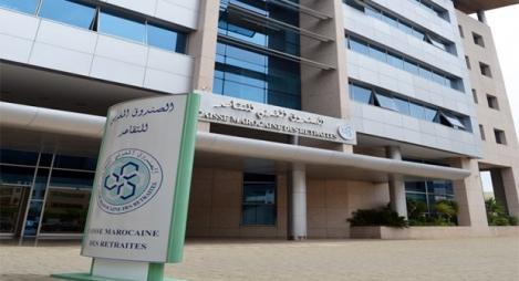 الصندوق المغربي للتقاعد يطلق  خدمة الاستقبال عن بعد