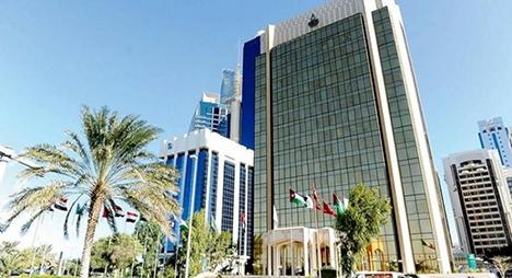 صندوق النقد العربي يوفر 1,3 مليار دولار لفائدة الدول العربية
