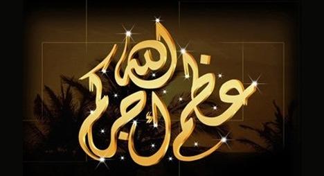 """تعزية في وفاة أخت عبد العزيز عماري عضو الأمانة العامة لـ""""المصباح"""""""