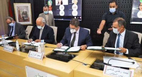 اتفاق بين التربية الوطنية والمجلس الاقتصادي لإنجاز الدراسات في مجالات مشتركة