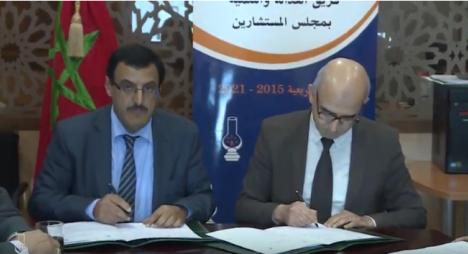 """هذه أهداف اتفاقية الشراكة بين """"مصباح"""" المستشارين والفضاء المغربي للمهنيين"""